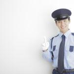 社会保険は加入できる?警備会社は福利厚生の充実度で選ぼう!