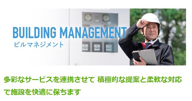 日本総業株式会社の画像3