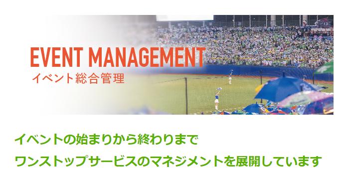 日本総業株式会社の画像4